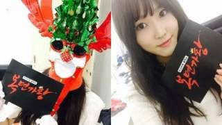 """getlinkyoutube.com-여자친구 유주, '복면가왕' 출연소감 밝혀 """"영광스럽고 값진 경험"""""""