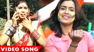 getlinkyoutube.com-ओठलाली में होठवा बोर के - Malwala Gulal Bhauji - Mohini Pandey - Bhojpuri Hot Holi Songs 2017 new