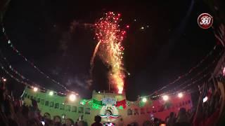Grito de independencia 2017 Nuevo Laredo Tamaulipas