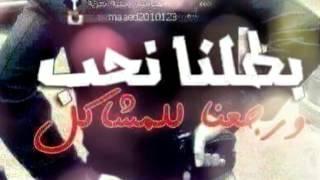 getlinkyoutube.com-مهرجان رمضان ابو العلمين غناء تايسون و موزة و زيزو الفحامين امبابه باريس مصر الفحام