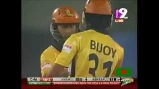 getlinkyoutube.com-Ashraful 73 off 47 vs Rangpur Riders in BPL