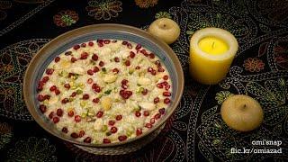 getlinkyoutube.com-দুধ কদু | দুধ লাউ | Bangladeshi Dudh Kodu Dessert Recipe | Dudh Lau