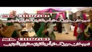 getlinkyoutube.com-Shama Ashna New Pashto Song 2015 - Las ke Ye Gulona De