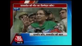 getlinkyoutube.com-Watch full speech of Sarabjit's sister Dalbir Kaur