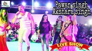 Pawan Singh aur akshara singh ne