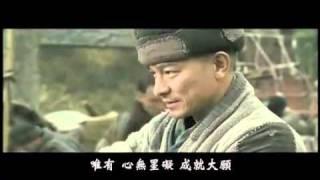 getlinkyoutube.com-新少林寺主題曲 -- 悟 劉德華