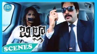 Billa Movie - Prabhas, Rahman, Supreet Fight Scene