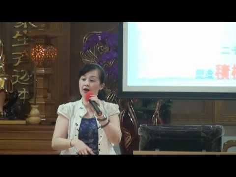 天佑大樓2011 06 09施教授讀經理念分享4
