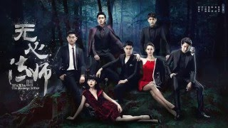 getlinkyoutube.com-【HD】龔淑均 - 最長的旅途 [歌詞字幕][電視劇《無心法師》片尾曲][完整高清音質] Wu Xin: The Monster Killer Theme Song