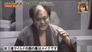 getlinkyoutube.com-แกล้งคน ผีในลิฟท์(ญี่ปุ่น) สุดฮา
