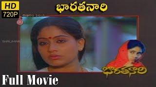 getlinkyoutube.com-Bharatha Nari Movie Full Length Movie || Vijaya Shanthi & Vinod Kumar
