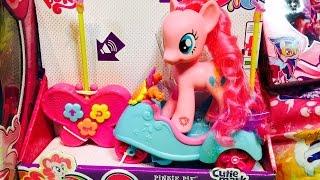 getlinkyoutube.com-NEW Pinkie Pie My Little Pony Remote Control Scooter MLP Cutie Mark Magic Zapcode