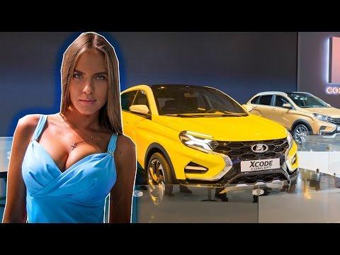 Самые интересные авто новинки Московского Авто салона!