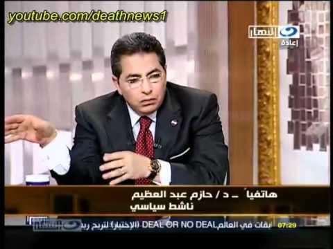 رئيس المخابرات يفضح المجلس العسكرى