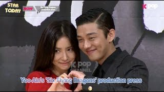getlinkyoutube.com-151022 KPOP NEWS - Six Flying Dragons Press Conference