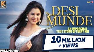 New Punjabi Movie 2016   Desi Munde   Balkar Sidhu   Isha Rikhi   Latest Punjabi Movies 2016