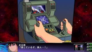 getlinkyoutube.com-ゴッドマーズ、鉄人28号、無敵ロボ最終技イベント-第3次スパロボZ天獄篇