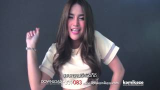 getlinkyoutube.com-[Official Audio] Thank you KAMIKAZE - รักมั้ยพูด...พูด (Love love Me?)