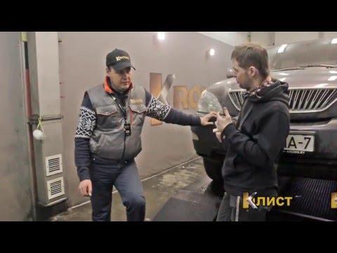 Антикор Krown для Lexus RX. Часть 3 - Рекомендации по обслуживанию
