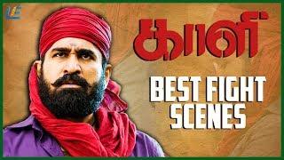 Kaali - Best Fight Scenes | Vijay Antony | Kiruthiga Udhayanidhi | Tamil Latest Movie | 2018 Movie width=