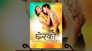 CHHESKO - New Nepali Full Movie 2016 Ft. Archana Paneru, Rajan Karki | Archana Paneru's Debut Movie
