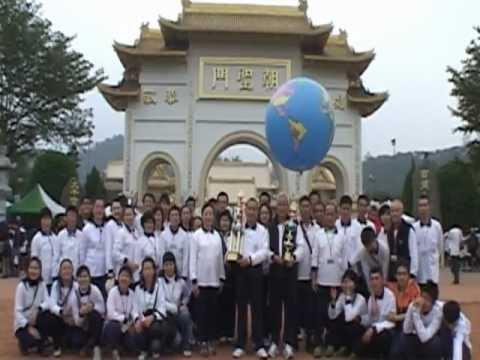 20091219 - 寶光建德全球老青中少素食強身運動大會