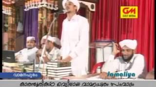 getlinkyoutube.com-Karanthoori Mujahid Samvadam 2