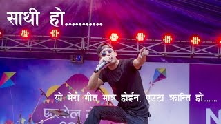 getlinkyoutube.com-Sathi ho  साथी हो  Laure   Rap song   Ncell Mela Pokhara   2016
