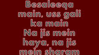 Sadda Haq SONG & LYRICS (Rockstar)