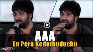 Naa First A Padam Eduthen, Next AAA Rendume En Pera Keduthuduchu  Director Aadhik Blames STR