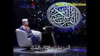 getlinkyoutube.com-M  Alvin Firmansyah   QS  Al Imron 133   135 di Wisuda Akbar Hafidz Indonesia 6 Agustus 2013   YouTu