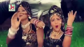Gurjar mara re    New Rajasthani Dj Song 2016   YouTubeREDMAZA COM