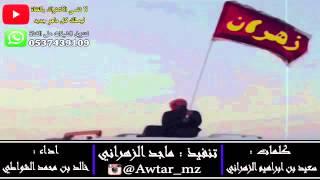 """getlinkyoutube.com-شيلة كسارت الترك """"زهران"""""""
