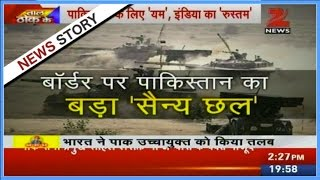 getlinkyoutube.com-Reports of the war exercise of Pakistan's army near Indian border