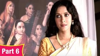 Rang Rasiya (2014) | Randeep Hooda, Nandana Sen | Hindi Movie Part 6 of 8