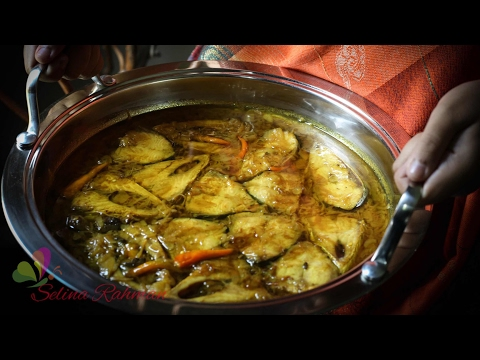 ইলিশের ঝোল || Simple Hilsha Fish Recipe || Bangla Recipe || R# 171