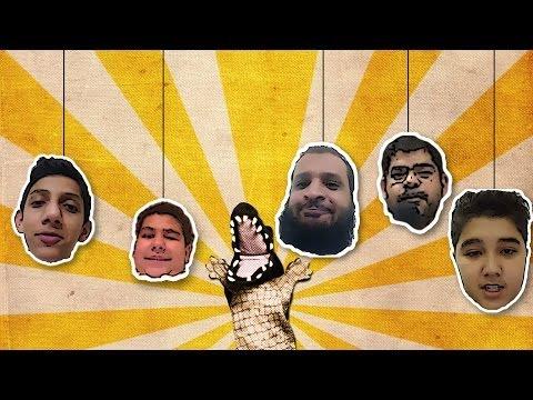 التمساح الحلقة ٥٣: الإسئلنية الخدادية | Temsa7LY