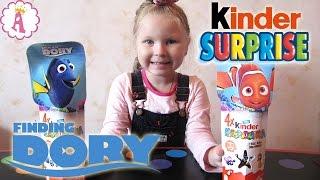 getlinkyoutube.com-В поисках Дори киндер сюрприз распаковка тубы Kinder Surprise Finding Dory Toys рыбки канал Алиса
