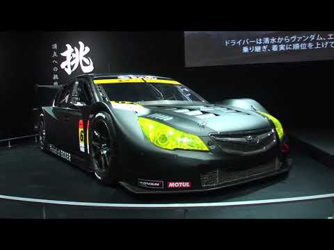 Tokyo Auto Salon 2011 - Car Highlights Part 1