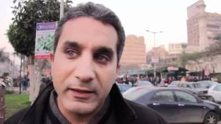 تعليق باسم يوسف على احداث بورسعيد