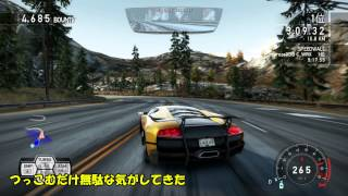 getlinkyoutube.com-【ゆっくり実況】ゆっくり四人組の逃走劇!~part1~Need for Speed hotpursuit