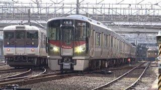 getlinkyoutube.com-227系 Red Wing 最長8両編成 広島駅