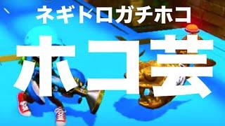 getlinkyoutube.com-【スプラトゥーン】神ブキ・雷神ボールドマーカー徹底講座!実践編ネギトロ×ガチホコ【やそ】part3