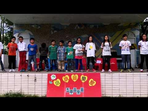 20141128五甲小小音樂家音樂會-小星星 20141128