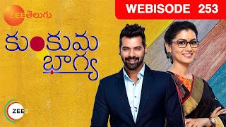 Kumkum Bhagya - Episode 253  - August 18, 2016 - Webisode