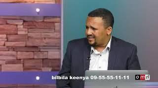 OMN: Muudamaa Fi Siyaasa Biyyattii  (Eebla 18, 2019)