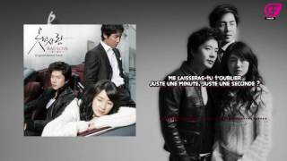 Seo Young Eun - Missing is the Same as Loving VOSTFR