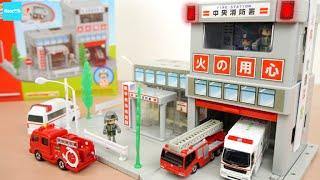 "getlinkyoutube.com-トミカ トミカタウン 消防署 光る&サウンドつき / Tomica, Tomica town, ""Fire Station"""