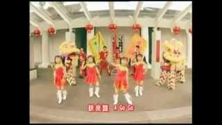 getlinkyoutube.com-[Q-Genz 巧千金] 我爱新年 -- 福到人间 (Official MV)