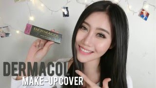review : Dermacol Make-Up Cover รองพื้นเทพ♥  | saychzz
